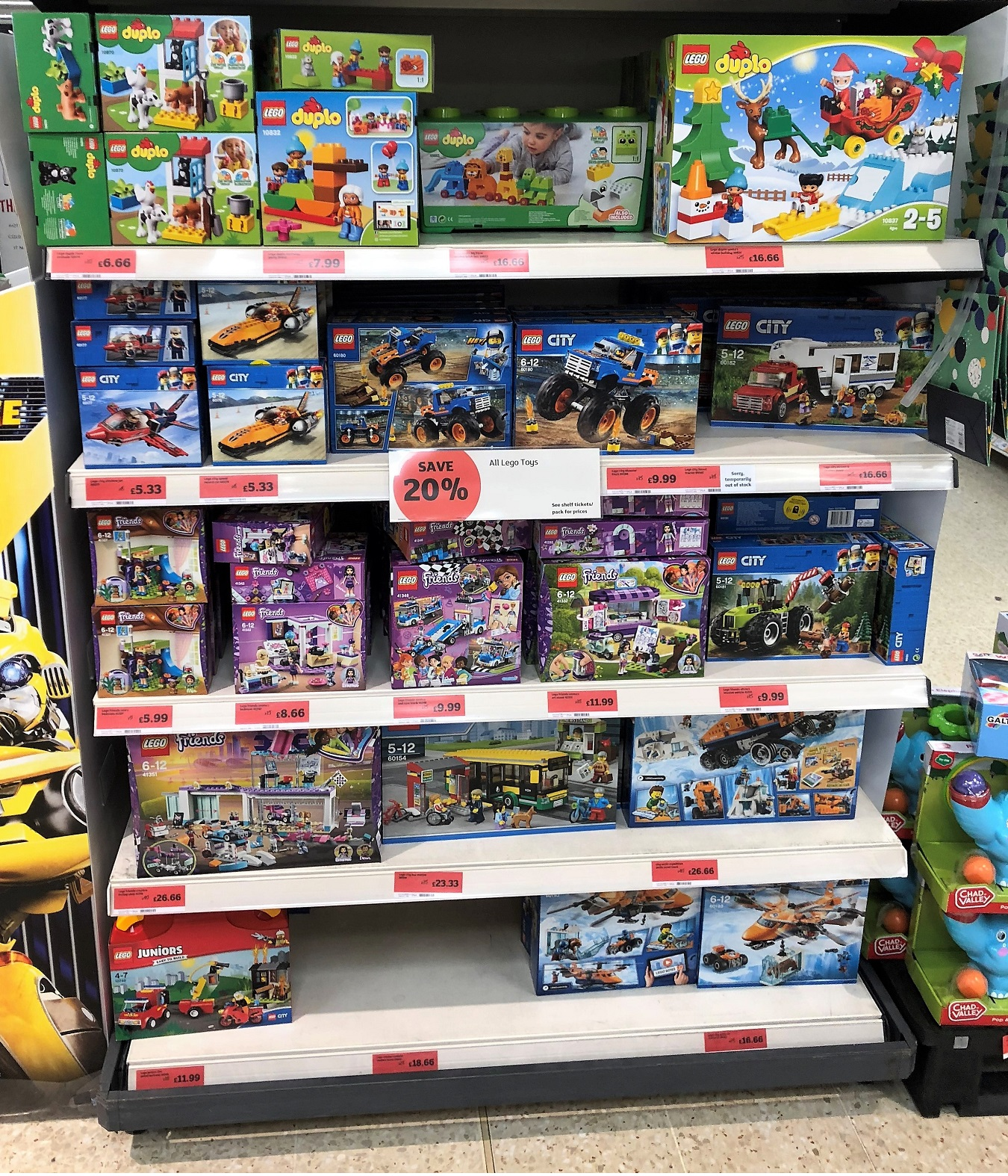 Coupons for smyths toy store